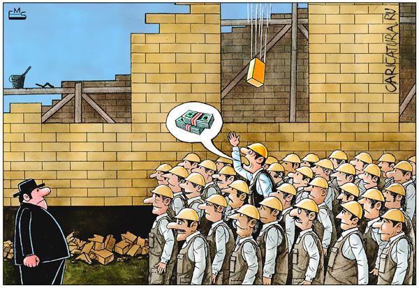 митинг против ликвидации СРО