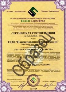 Стандарты серии ISO