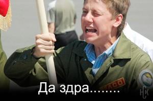 Керченский мост будут строить студенты