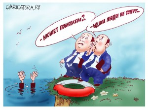Действия СРО при реорганизации