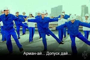 Россия, Белоруссия и Казахстан утвердили единые критерии допуска на рынки проектных и строительных услуг