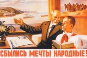 На рассмотрение в Госдуму вынесен законопроект об управлении средствами компфондов СРО