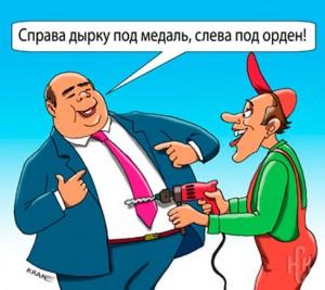"""""""Гильдия строителей Урала"""" определила лучших подрядчиков минувшего года"""
