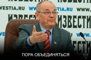 Заседание Правления прошло в НП СРО «Сахалинстрой»