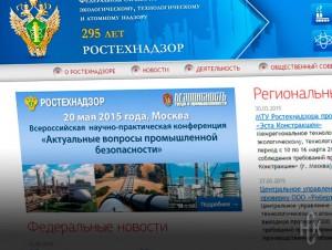 Ростехнадзор принимает решение о существовании двух СРО