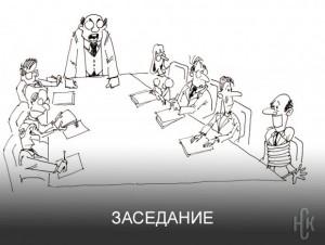 Состоялось заседание Комитета по профобразованию НОСТРОЙ