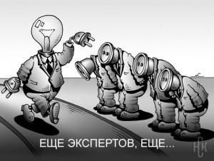 Проектировщики и изыскатели нужны в качестве экспертов Минстрою РФ
