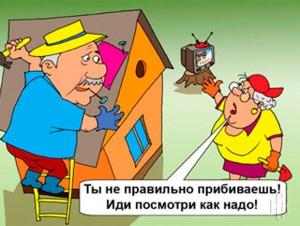 Глава Минстроя отмечает необходимость введения обязательного допуска СРО при строительстве малоэтажных объектов