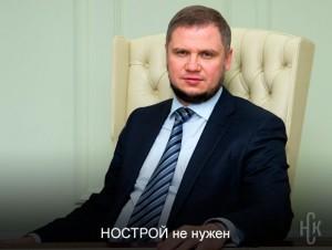 Александр Ручьев: Нацобъединения не нужны