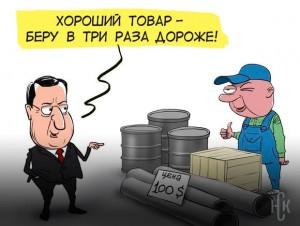 «Единый заказчик» может появиться в строительной отрасли Российской Федерации