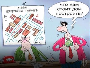 В Подмосковье состоялся Совет НОСТРОЙ о недобросовестных СРО