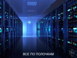 Очередной этап создания реестра членов СРО завершен