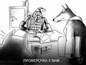 Опубликованы результаты проверок Ростехнадзора деятельности СРО