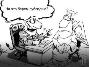 Глава Южно-Сахалинска нашел способ противостоять коммерческим СРО