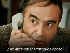 НОСТРОЙ завершил сбор информации для Единого реестра саморегулируемых организаций