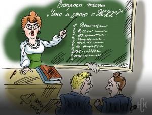 НОСТРОЙ разработал тестирование для специалистов СРО