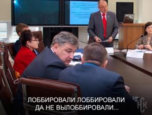 СРО «Сахалинстрой» выступает против внесения изменений в закон о саморегулировании