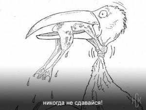 """Исключенная из реестра СРО """"РОСТ"""" продолжает судебные тяжбы"""