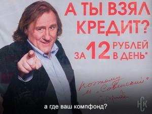 Петербургские СРО пытаются получить свои компфонды у «неблагонадежного» банка