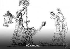 СРО «ГлавСтрой» может обжаловать решение Ростехнадзора об исключении из Единого реестра
