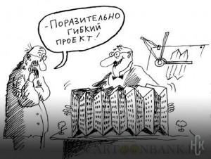 В Москве планируют разработать реестр недобросовестных проектировщиков