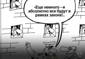 На Ямале возбуждено уголовное дело о подделке допуска СРО
