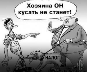 Депутаты затронули вопросы налогового бремени в отношении средств компфондов СРО