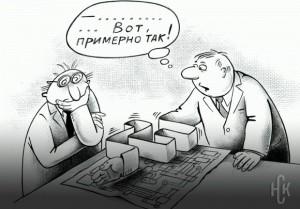 Марат Хуснуллин: деятельность СРО является коллективной безответственностью